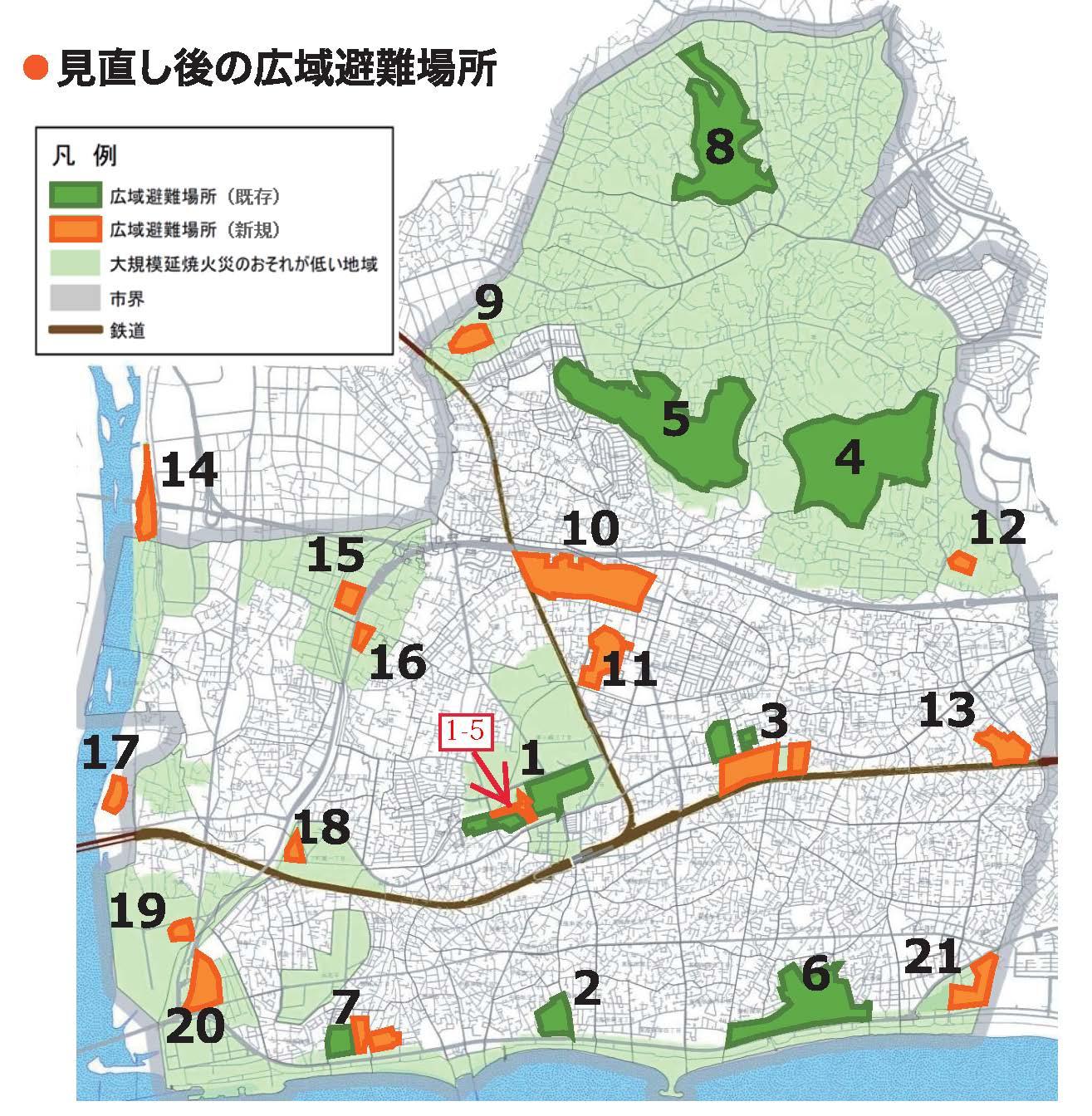 1.5.広域避難場所_茅ヶ崎市地図