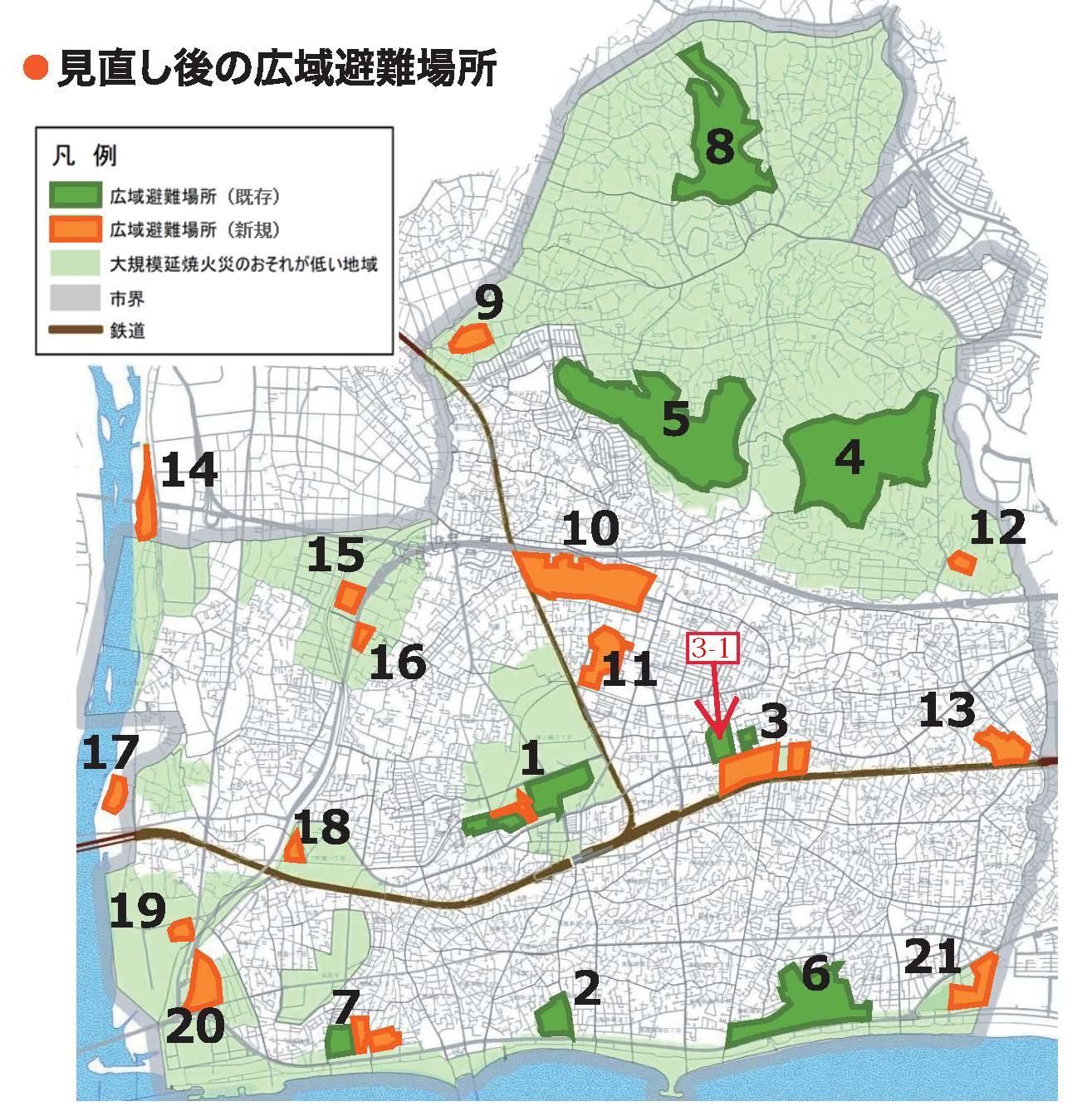3-1.広域避難場所_茅ヶ崎市地図
