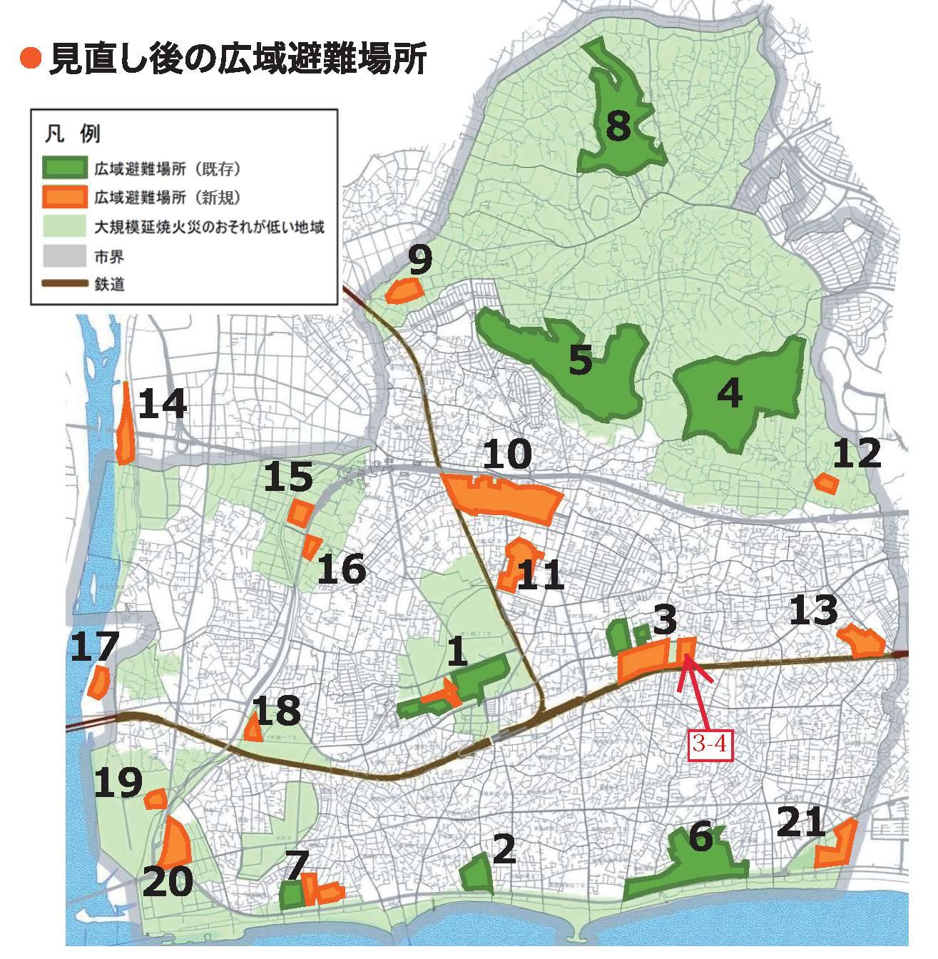 3-4.広域避難場所_茅ヶ崎市地図