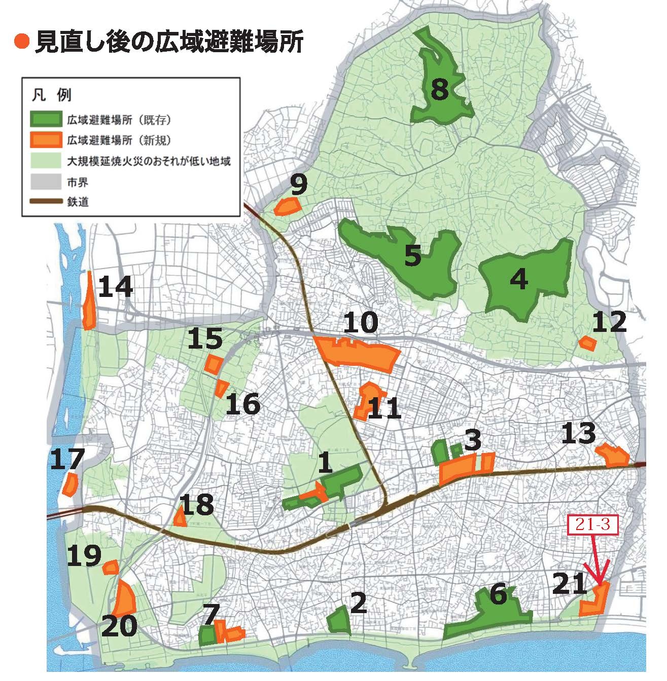 21-3.広域避難場所_茅ヶ崎市地図