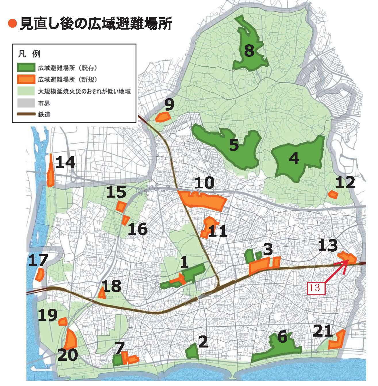 13.広域避難場所_茅ヶ崎市地図