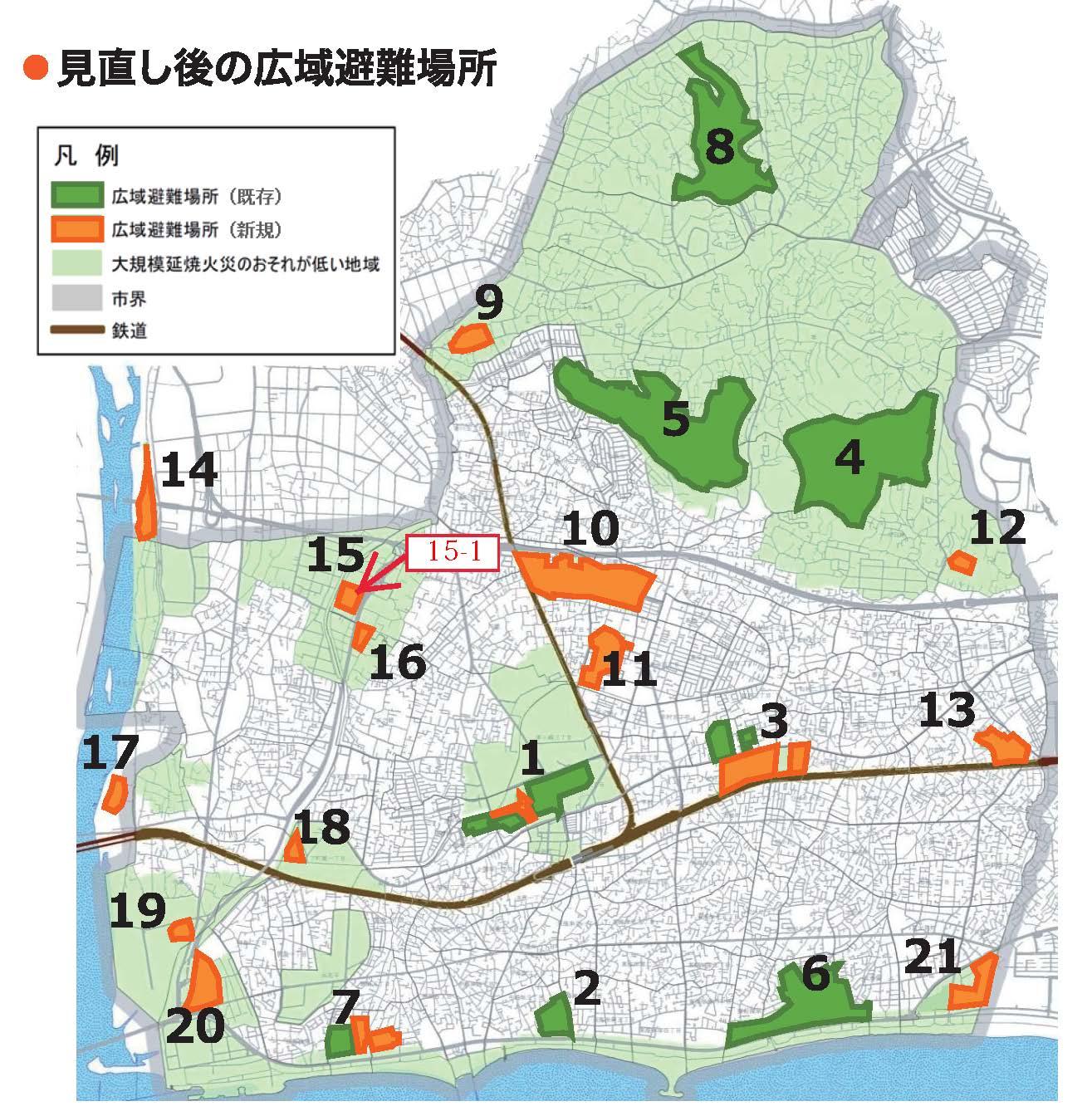 15-1.広域避難場所_茅ヶ崎市地図