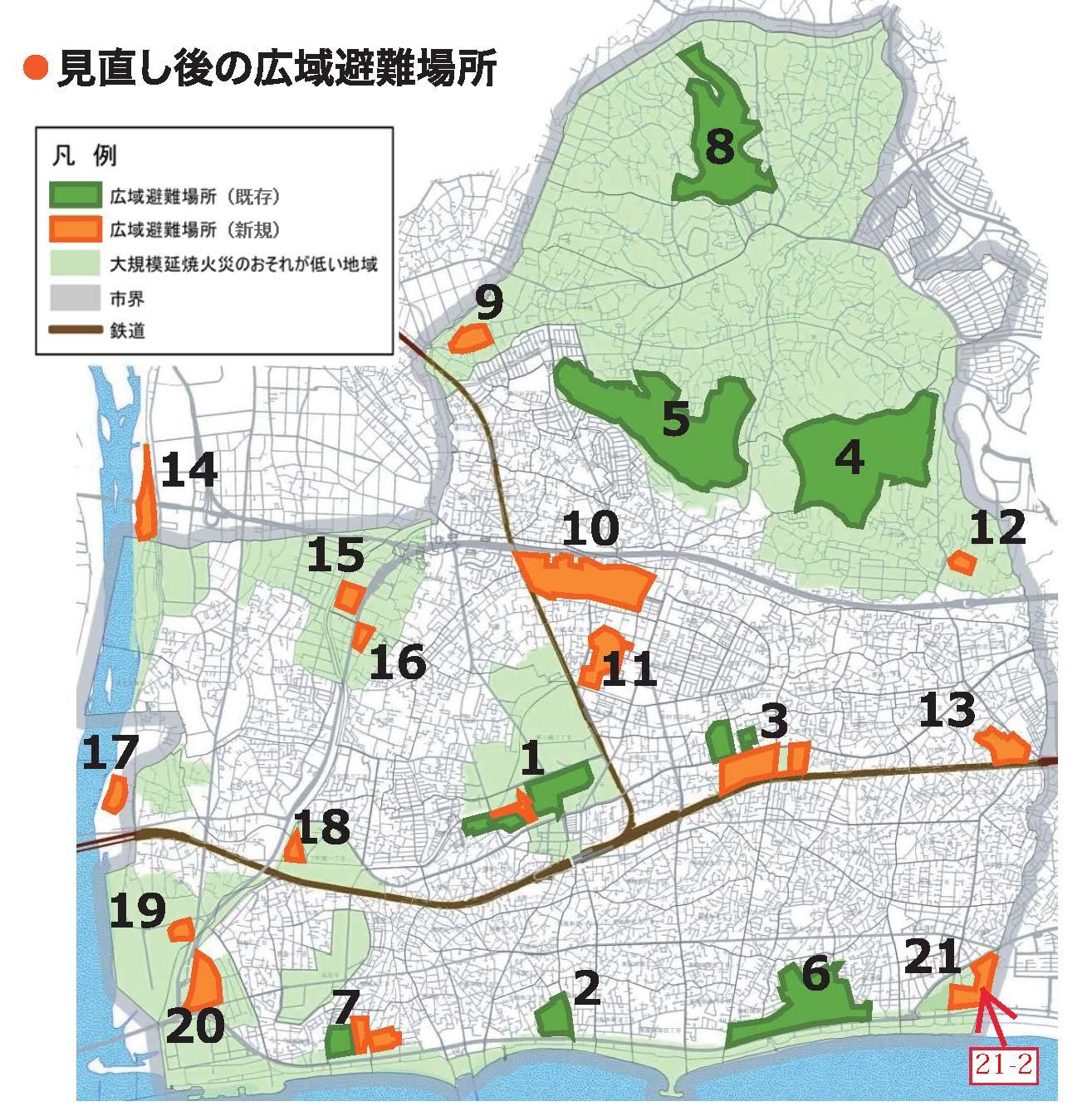 21-2.広域避難場所_茅ヶ崎市地図