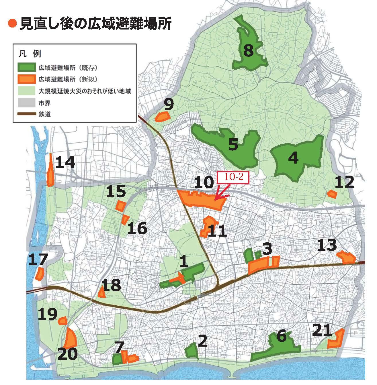 10-2.広域避難場所_茅ヶ崎市地図