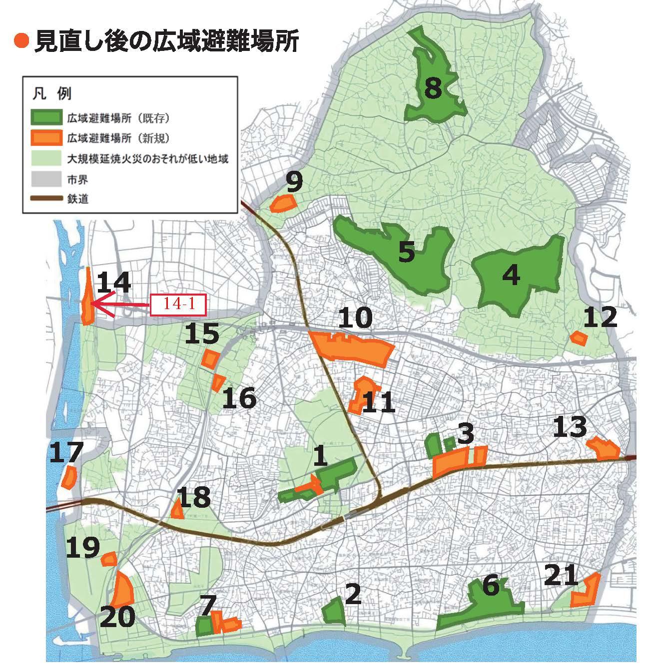 14-1.広域避難場所_茅ヶ崎市地図