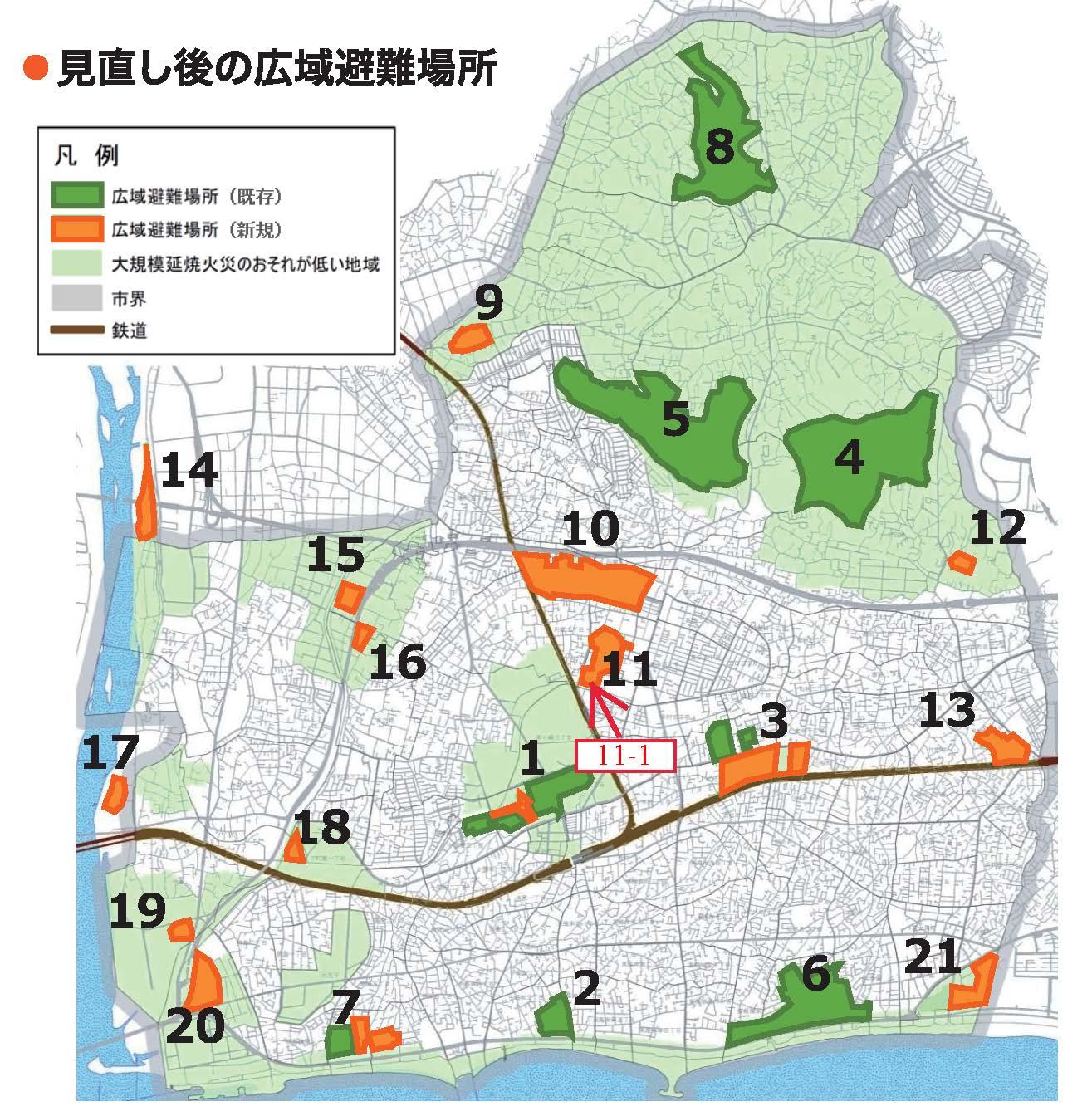 11-1.広域避難場所_茅ヶ崎市地図