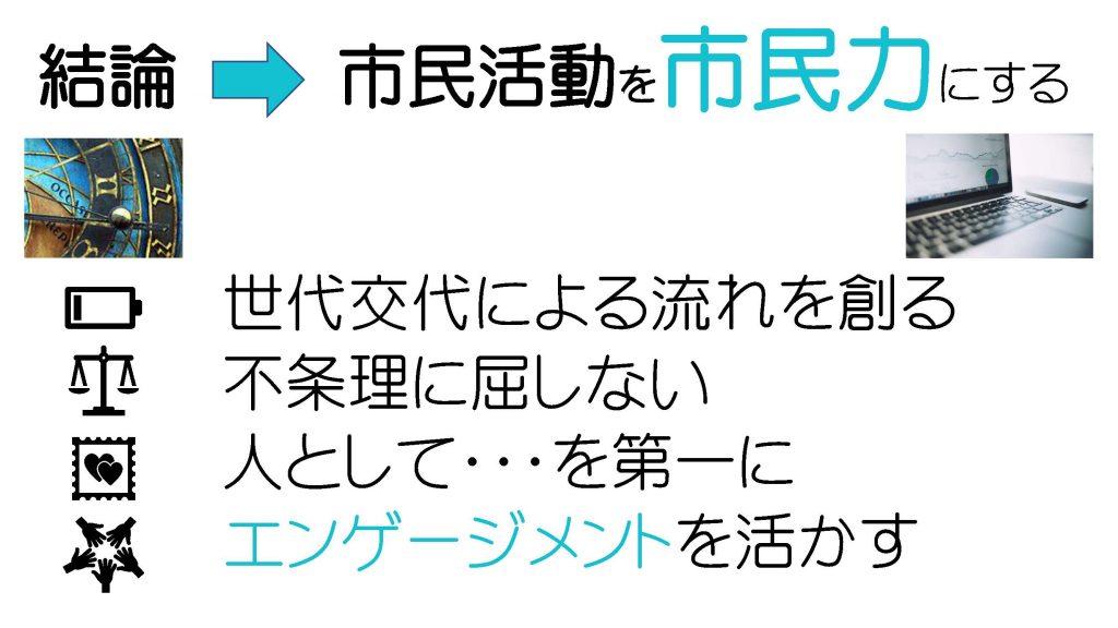 マザーアース 茅ヶ崎