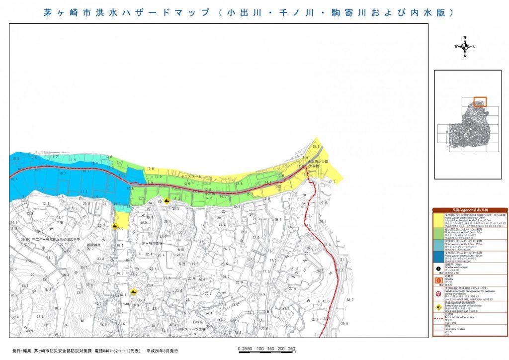 小出川千ノ川詳細ハザードマップ