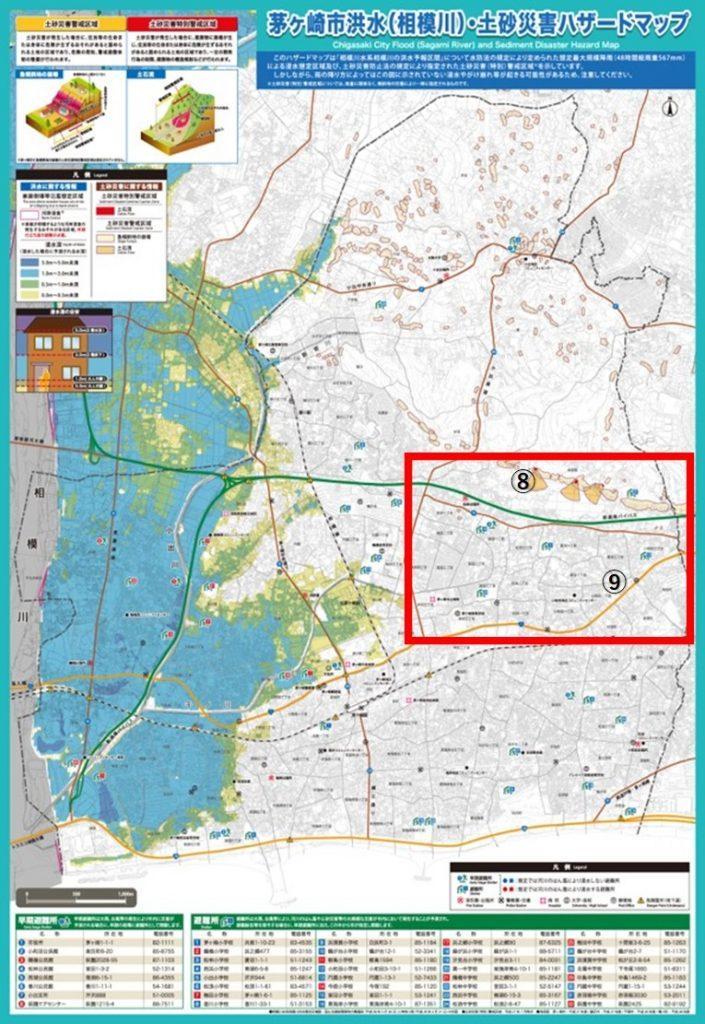 茅ヶ崎市洪水(相模川)・土砂災害ハザードマップ